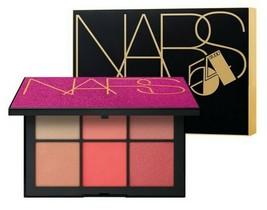 Nars Studio 54 Free Lover Limited Edition Cheek Palette NIB - $49.99