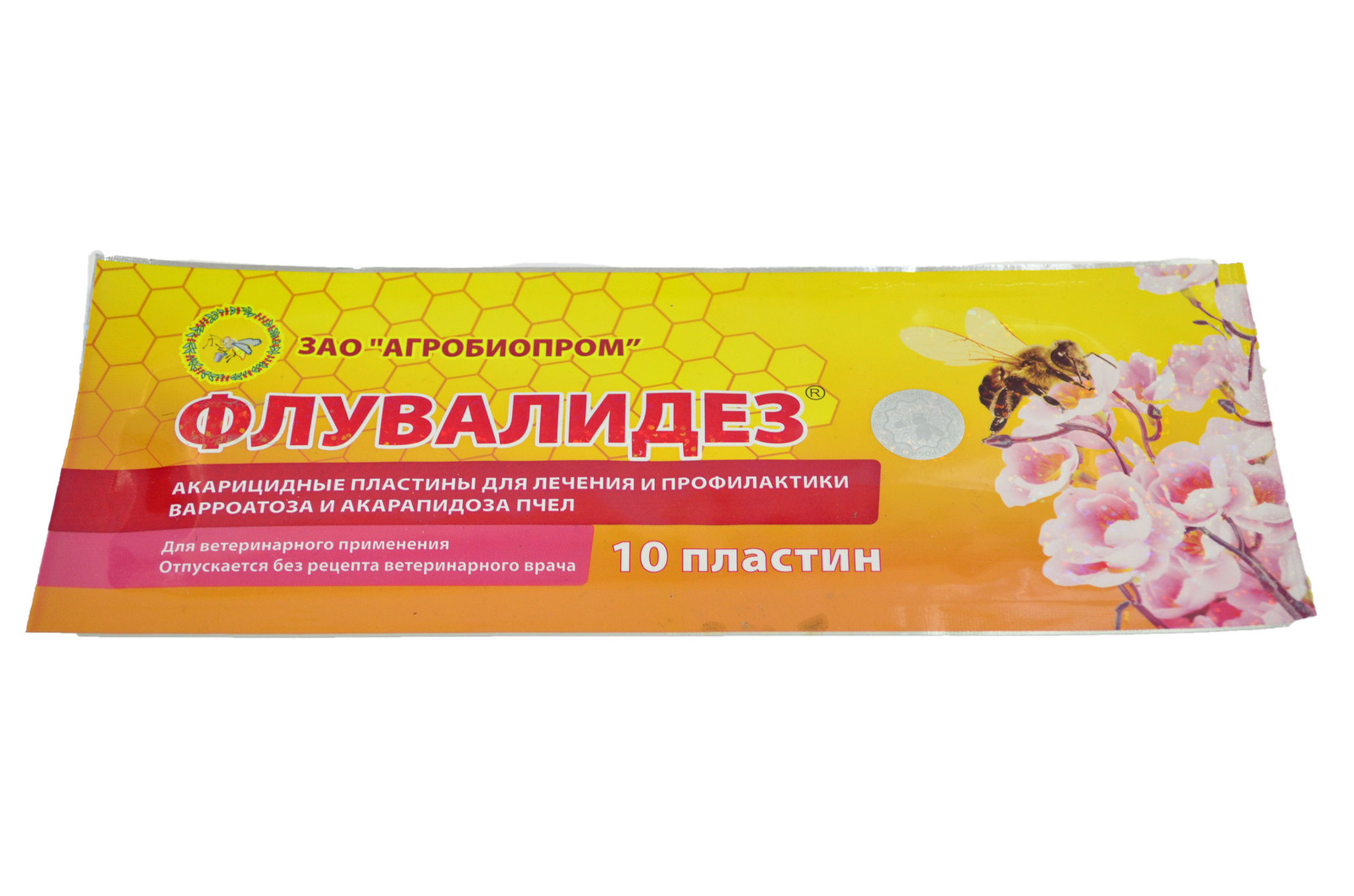 Prevention of diseases of bees. STIMOVIT.Feeding to Bees development stimulator