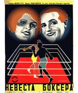 Decoration Poster.Home room interior.Wall room decor.Russian boxing movi... - $10.89+