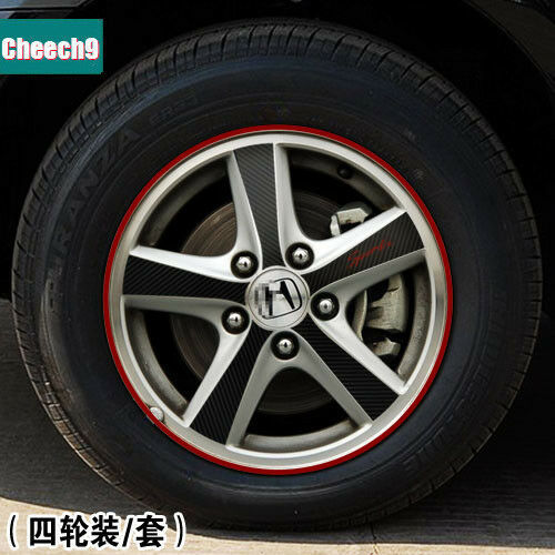 For Honda Civic Carbon Fiber Car Wheels Mask Decals Stickers Sports Grade A