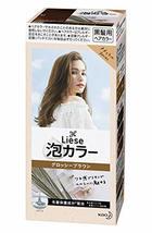 PRETTIA Kao Bubble Hair Color, Glossy Brown 11, 3.38 Fluid Ounce