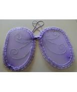 Ankyo Girls Purple Butterfly Wings - $5.93