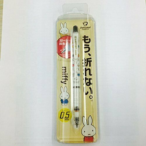 Miffy Mechanical Pencil Delgado set 0.5mm EB141A image 2