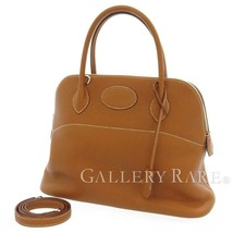 HERMES Bolide 31 Taurillon Clemence Gold 2Way Handbag Shoulder Bag #T Authentic image 1