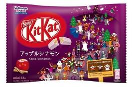 New! japanese kitkat nestle chocolate Apple Cinnamon 12 pieces, 2021new - $15.94