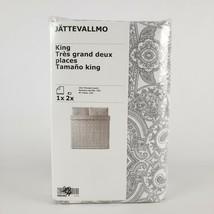 Ikea Jattevallmo King Duvet Cover and 2 Pillowcases White/Gray New - $56.21