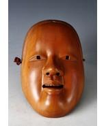 Japanese Vintage Wooden Noh Mask -Ko omote- - $141.65