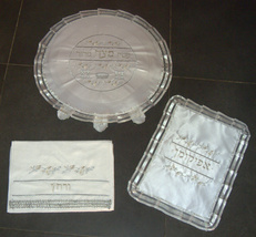 Judaica Passover Seder Matzo Cover Afikoman Towel Set 3 Pieces image 5