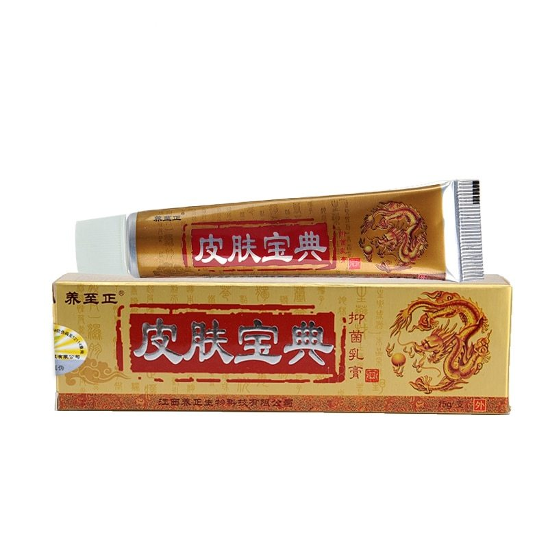 Natural chinese medicine herbal anti bacteria cream psoriasis eczema ointment