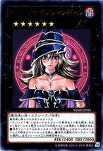 Yu-Gi-Oh card [intently ☆ magician gal] [Ultra] WJMP-JP018-UR - $12.54