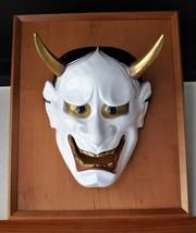 Traditional Japanese Hannya Mask Noritake - $570.00