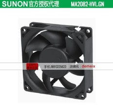Original SUNON AC cooling fan MA2082-HVL.GN 220V/240V 2months warranty - $34.85