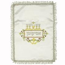 Judaica Passover Pesach Seder Matzo Cover Afikoman White Satin Sacred Art