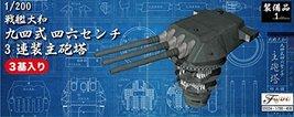 Fujimi model 1/200 equipment series No.1 Yamato 94 46 cm 3 of main turrets have  - $131.00