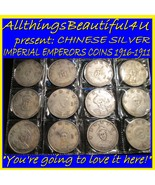 Chinese Qing Dynasty 12 Commemorative Silver Emperor Portraits 1616-1911 - $125.00