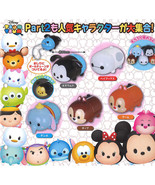 Disney Tsum Tsum Pocket Tsum Light Up Keychain Mascot Collection part 2 - $10.99+