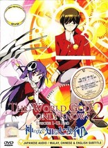 The World Only God Know - Season 2 Anime DVD Ship from USA