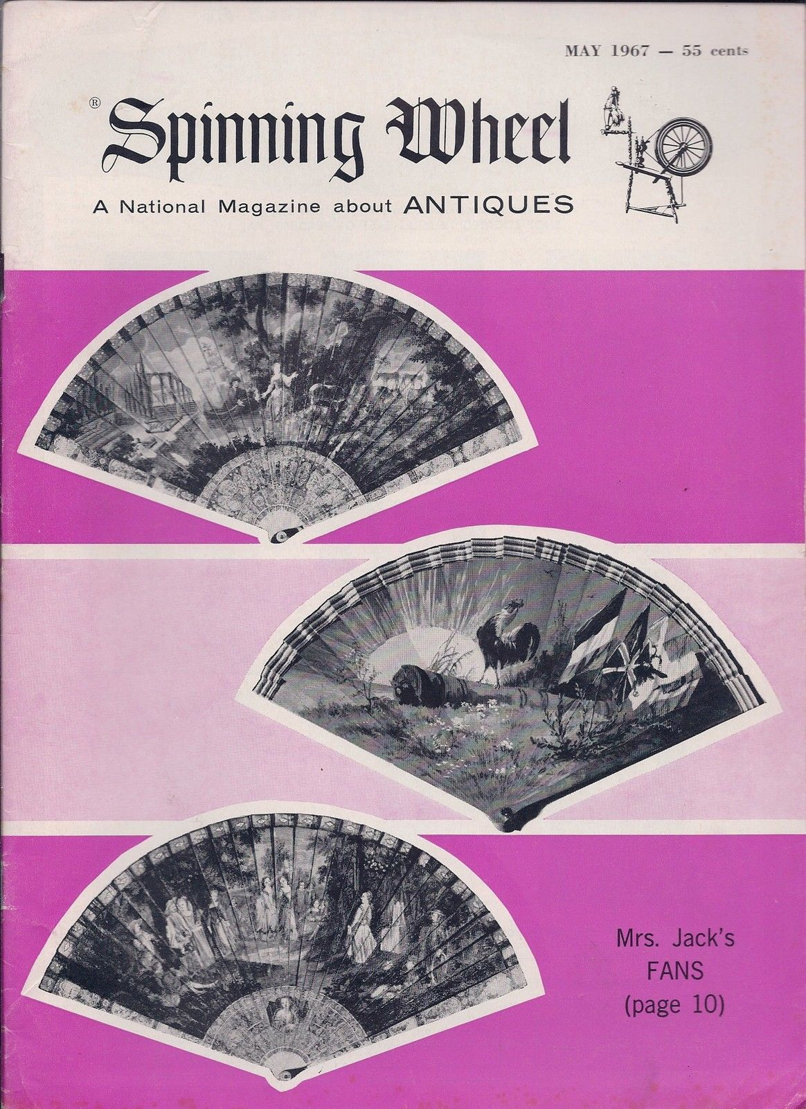 Primary image for Spinning Wheel Antiques Magazine May 1967
