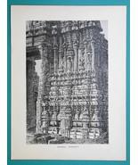 INDIA Hindoo Temple at Tripuri or Triputri - 1877 Wood Engraving Illustr... - $8.09