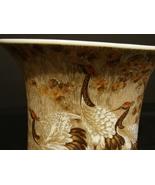 Kaiser Porcelain Dekor Paradiso Designer K Nossek Germany Vase - $9.90