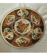 """Imari style 10 1/4"""" plate,medallions, flowers blue cart in center, Made ... - $9.89"""