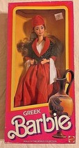 Yah-soo!  Special Edition 1986 Greek Barbie from DOTW Collection NRFB - $87.08