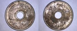 1953 YR28 Japanese 5 Yen World Coin - Japan -  Y-72 - US Occupation - $4.99