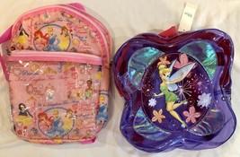 Disney Tinker Bell Fairy & Disney Princess Toddler Mini Backpack Lot Of 2 NEW! - $19.79