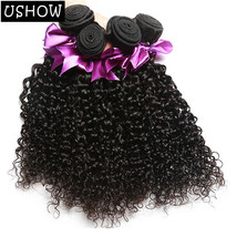 8A Brazilian Curly Hair Remy Hair Human Hair Extensions Natural Black Ha... - $6.87+