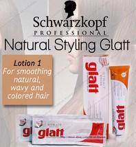 NEW Schwarzkopf Strait Styling GLATT - Hair Straightener Smoother Lotion... - $25.73