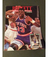 Basketball Beckett Issue #35 1993 - Patrick Ewing/Richard Dumas - $3.75