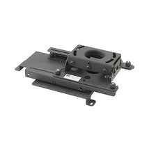 Lateral Shift Bracket for LCD/DLP Projector Mounts image 3