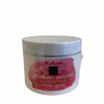 M. Asam Cranberry Smoothie Body Cream 6.76 fl oz Grape Seed Oil Factory ... - $15.71
