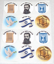 Judaica Atzmaut Herzl Israel Flag IDF Symbols 120 Stickers Children Teaching Aid