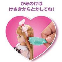 Licca-chan Doll LD- 01 I Love Licca-chan Gift Set - $43.00
