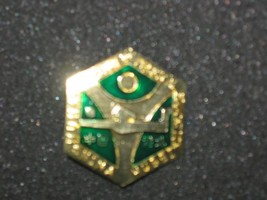 1953 Wuhan Institute lapel pin, gift from Chinese OC - $12.82