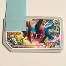 *Pokemon moth ole / 02-042 Satoshi moonlight moth [grade 5] - $74.77