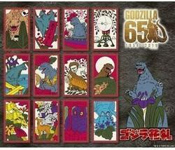 Godzilla Hanafuda Japanese Playing Card Game - $34.64