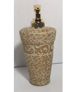 Brand New Lotion / Soap dispenser Anna's linens Beige and Gold lotion di... - $16.82