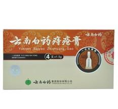云南白药 痔疮膏 1.5g*12支/3 盒 Yunnan YNBY Baiyao Haemorrhoid creams 3 boxes 12 t... - $39.88