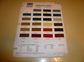 1972 Buick R-M Color Chip Paint Sample - $9.74