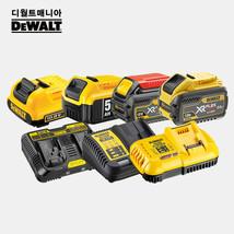 Dewalt Rapid dual charger/ battery DCB115 118 18V 10.8V image 2