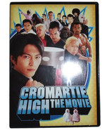 Cromartie High the Movie Live Action DVD * Based on the Anime - $4.88