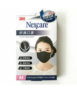 3M Nexcare - Comfort Face Mask 8550+ Thinsulate Material, BLACK, Size M - $9.95