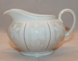Rosenthal Germany White Velvet Gold Trim Creamer Small Jug White Leaves - $32.87