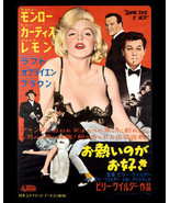SOME LIKE IT HOT MOVIE POSTER 27x40 IN MARILYN MONROE JAPANESE IMPORT RARE - $34.99