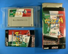 Super Formation Soccer 95 ~ Complete in Box CIB (Nintendo Super Famicom,... - $9.66
