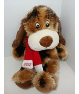 2012 Pet Smart Chance brown tan Squeaker Plush Dog Toy Luv a Pet  - $9.89