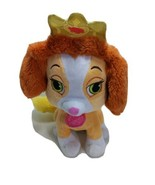 Disney Princess Belle Plush Toy Dog Stuffed Animal Beauty and the Beast2015 - $18.61