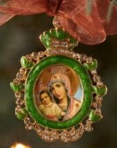 Axios Estin Enamelled Ornament